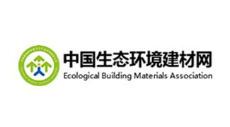 中国生态环境建材网