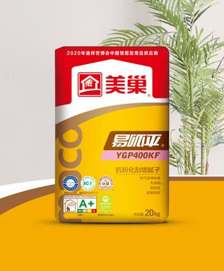易呱平YGP400KF抗粉化刮墙腻子