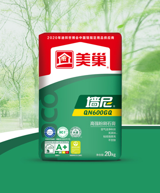 墙尼QN600GQ高强粉刷石膏