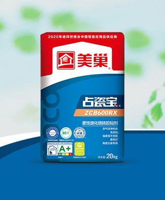 占瓷宝ZCB600RX柔性玻化墙砖胶粘剂