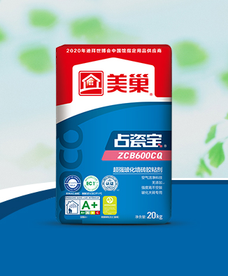 占瓷宝ZCB600CQ超强玻化墙砖胶粘剂