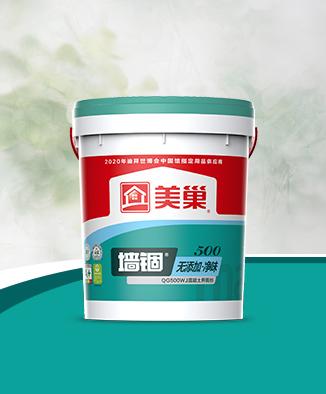 墙锢QG500WJ无添加净味混凝土界面剂