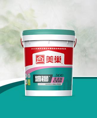 墙锢QG500JV无添加净味低VOC混凝土界面剂