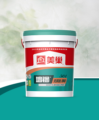 墙锢QG501WJ无添加净味黄色混凝土界面剂