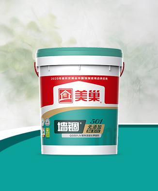 墙锢QG501JV无添加净味低VOC黄色混凝土界面剂