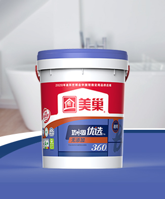 坊水固优选FSG360WX无添加通用防水浆料