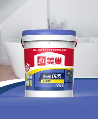 坊水固优选FSG361WX无添加蓝色通用防水浆料