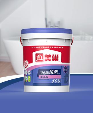 坊水固优选FSG460WX无添加柔性防水浆料