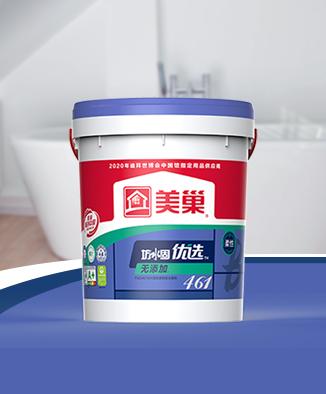 坊水固优选FSG461WX无添加蓝色柔性防水浆料