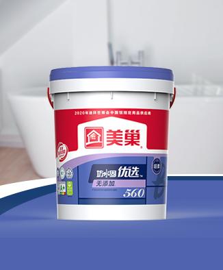 坊水固优选FSG560WX无添加超柔防水涂料