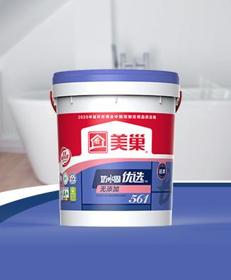 坊水固优选FSG561WX无添加蓝色超柔防水涂料