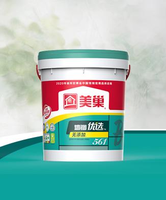 墙锢优选QG561WX无添加黄色混凝土界面剂